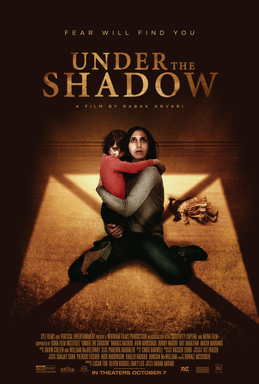 סרט אימה איראני: زیر سایه – מתחת לצל