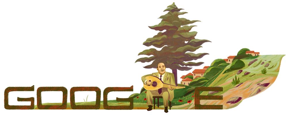 יום הולדת 95 לזמר הלבנוני וַדִיע אלצָאפִי (وديع الصافي)