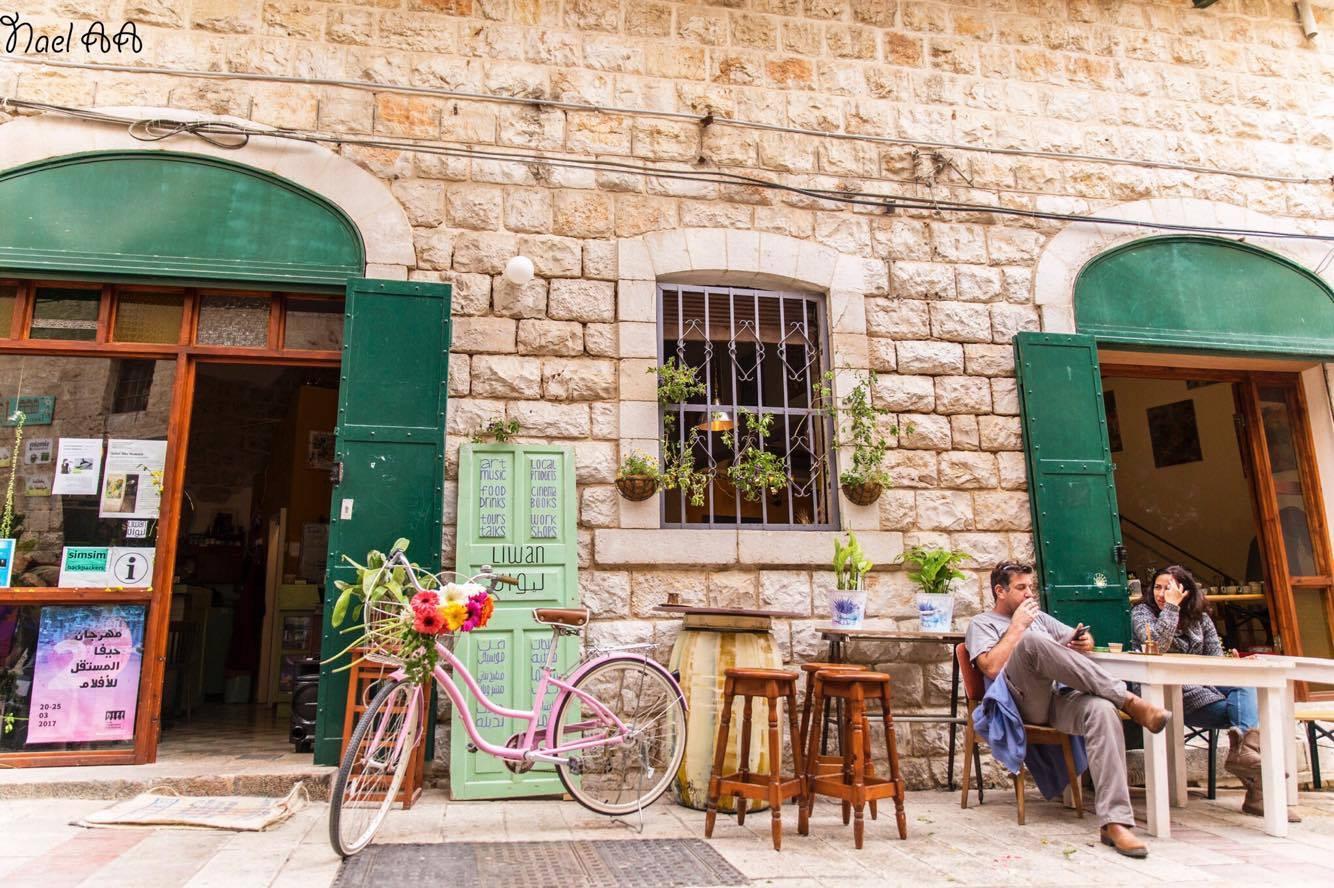 ליואן – קפה-ספרים-תרבות בנצרת העתיקה