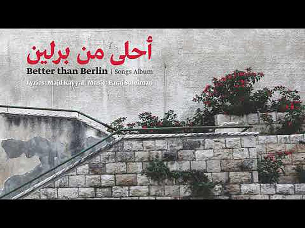 יותר טובה מברלין – אלבום חדש לפרג' סלימאן